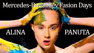 супермодель по-украински - Алина Панюта - СМПУ- Models-MBKFD - Mercedes Benz Kiev Fashion Days/ UFW