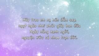 Y.Ê.U - Min (St.319) Lyric Acoustic Version