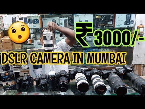 Second Hand DSLR Camera In Chip Price - Mumbai