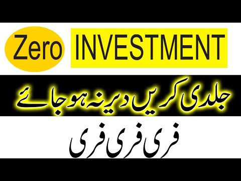 forex-trading-zero-investment-|-without-investment-no-deposit-bonus-2020-|-abdul-rauf-tips-2020