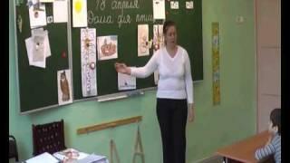 Урок в 571 школе 0-класс