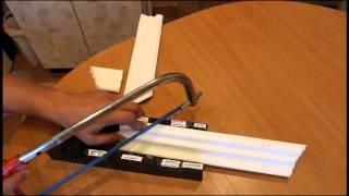 Как стыковать плинтуса(http://MedvedevAlex.ru/ - блог о товарах, которые приносят пользу. В этом видео подробно рассказано о том, как стыковат..., 2012-09-17T18:14:45.000Z)