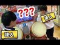 【太鼓の達人ソライロ】 ヘビーローテーション 全良 - YouTube