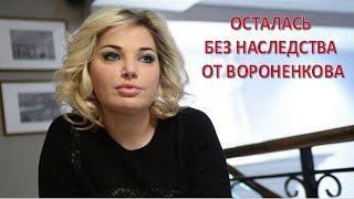 Мария Максакова осталась без наследства  (24.04.2017)