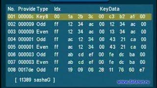 Вводим BISS ключи в тюнера Globo(ссылка на частоти и ключи http://lugasat.org.ua/tpkeys.html Возврат % на покупках из Китая http://backly.ru/?i=128h., 2014-03-08T14:15:12.000Z)