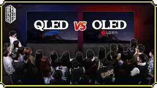삼성QLED vs 엘지OLED, 유튜브 최초로 2대 사…