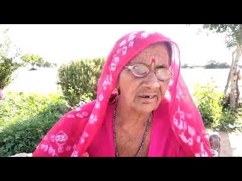 Video - https://youtu.be/10jLyjWyV6Eएक बार और सभी माताओं बहनों को बछ बारस समर्पित इस वीडियो को जरूर देखे देखते ही चैनल को सब्सक्राइब जरूर करना आप सभी से बहुत उम्मीद है://youtu.be/10jLyjWyV6E