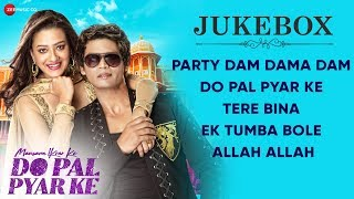 Mausam Ikrar Ke Do Pal Pyar Ke - Full Movie Audio Jukebox | Mukesh J. Bharti & Madalsa Sharma