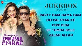 Mausam Ikrar Ke Do Pal Pyar Ke Full Movie Audio Jukebox | Mukesh J. Bharti & Madalsa Sharma