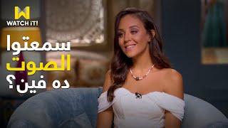 صاحبة السعادة | مريم الخشت مبتغنيش لكنها صاحبة أشهر صوت في مصر😉