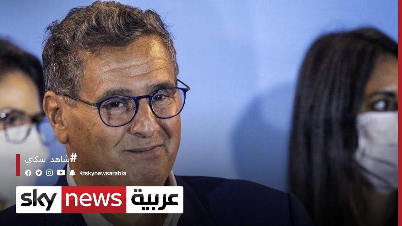 المغرب..تكتم كبير يحيط بمفاوضات أخنّوش مع الأحزاب   #مراسلو_سكاي