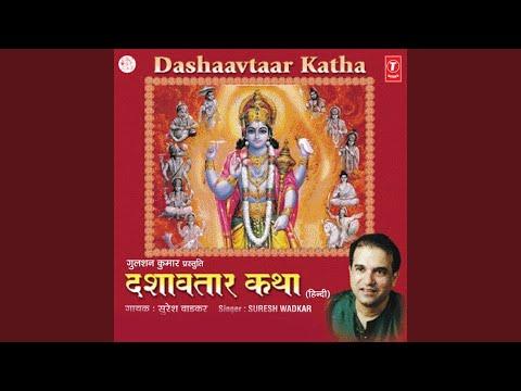 Dashavatar Katha