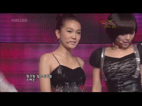 [HD] Bae Seul Ki   Son Dam Bi   Ga In   Joo - One More Time 07.04.2008