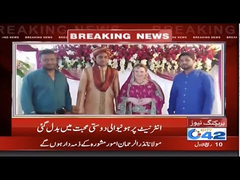 19 Year American Girl Married To 23 Year Lahori Boy | City 42