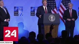 Визит барина: на саммите НАТО Трамп отругал всех собравшихся - Россия 24