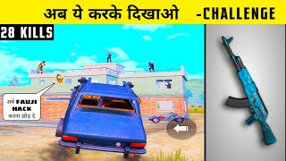 I Bet Not Every Gamer And Youtuber Can Do This Type Of Clutch in PUBG Mobile - Fauji Cj Gaming
