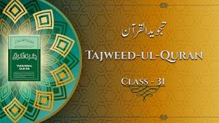 Tajweed-ul-Quran | Class-31