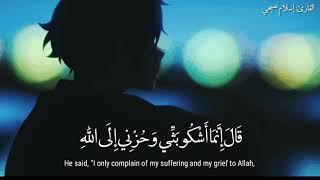 قال إنما أشكو بثي وحزني إلى الله | اسـلام صبحى 😢