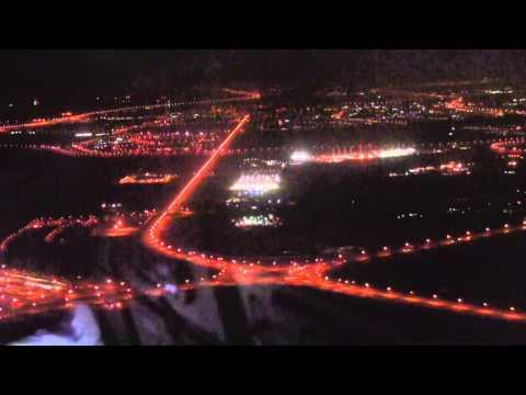 Emirates Airbus A380 Landing at Dubai International Airport (DXB), United Arab Emirates: 17 Aug 2015