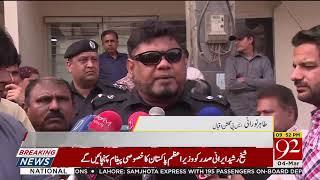 Security Guard Looted Bank Lockers In Karachi  | 4 March 2019 | 92NewsHD