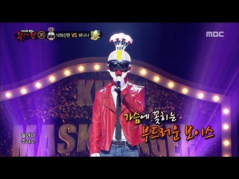 [King Of Masked Singer] 복면가왕 - 'uncle Is  Boss Chute Man' 3round - If I Leave 20170423