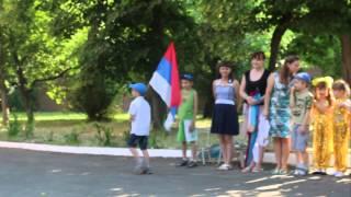 12 июня день России, праздник в детском саду