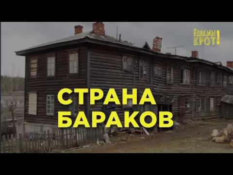 Ореховские