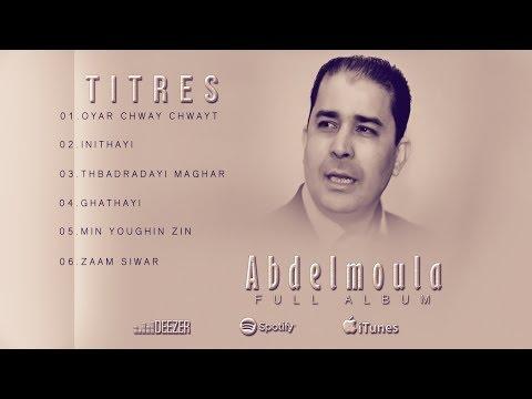 Abdelmoula -  Inithayi ( Full Album Music Rif )