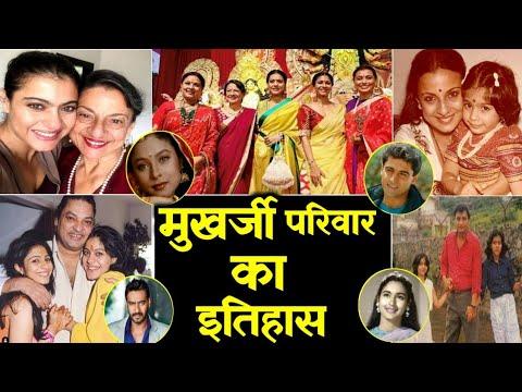 History Of Kajol Mukherjee Family Ajay Devgan, sharbani Mukherjee, Mohnish Behl, Tanuja, Nutan,Rani