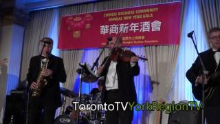 20160205, Canada Shanghai Business Association,CNY Celebration party