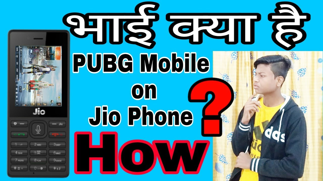 PUBG Mobile play on Jio phone 🤣🤣 ??By ...