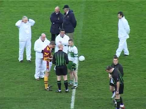 All Ireland Junior Final 2007 - Greencastle V Duagh