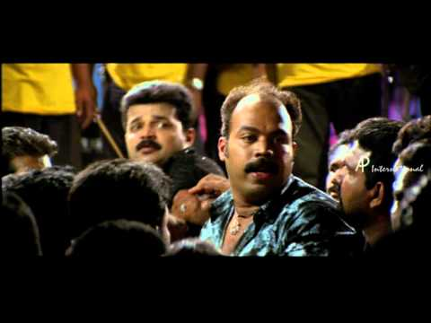 Ben johnson Malayalam Movie | Malayalam Movie | Kalabhavan Mani | Solve Disputes in Function