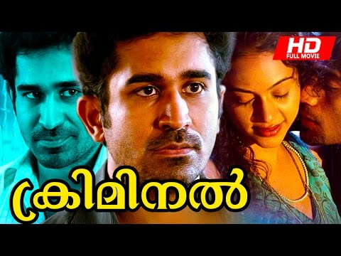 New Malayalam  Movie | Criminal [ Full HD ] | Full Movie | Ft. Vijay Antony