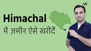 How to Buy Property, Agricultural & Non-Agricultural Land in Himachal Pradesh?