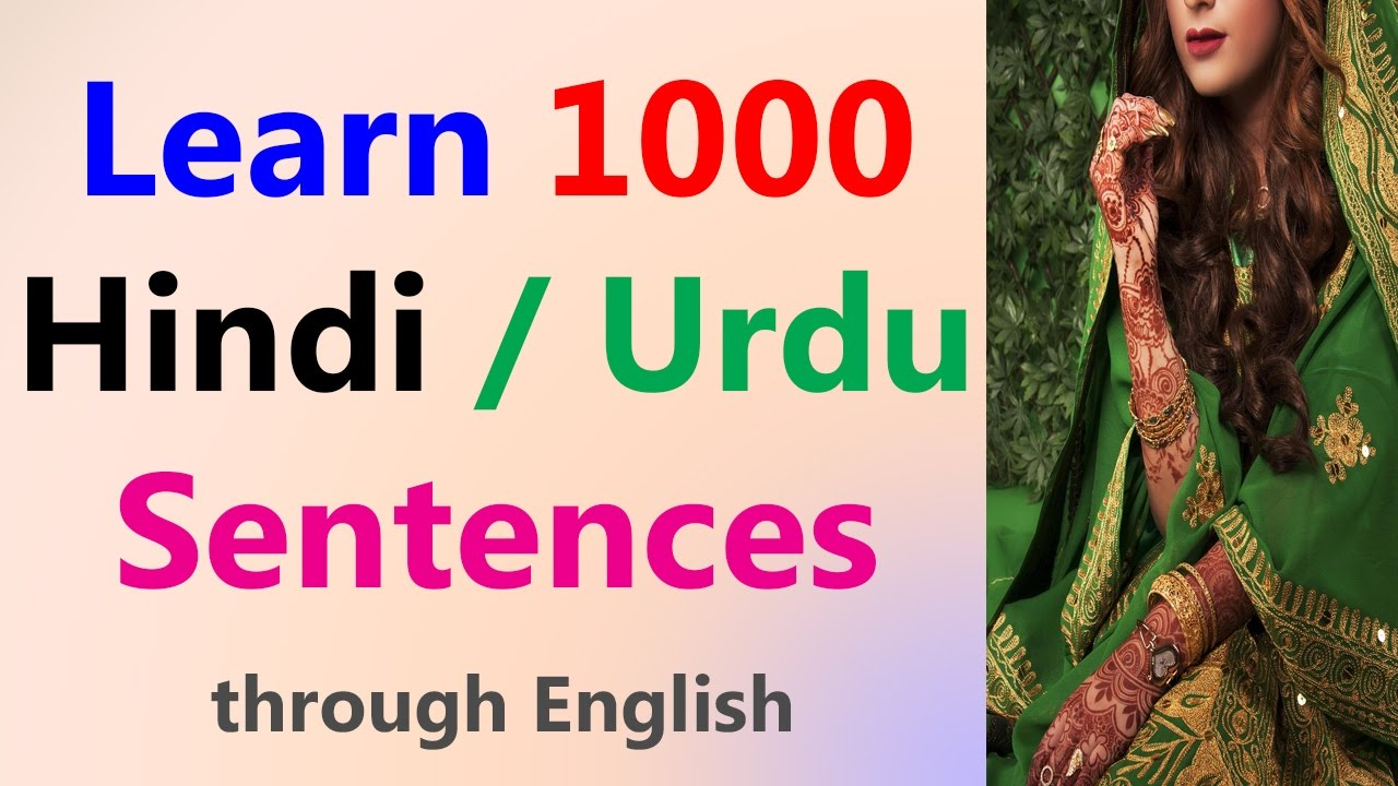 Learn English Speaking In Hindi Pdf