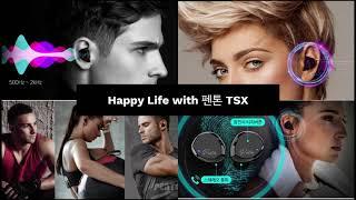 가성비 최강 펜톤 TSX 다이아팟 W 무선 블루투스 5…