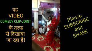DANCE IN DURGAPUR || राजस्थानी नृत्य || by comedy clip-joint