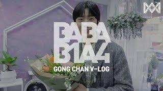 [BABA B1A4 4] EP.26 GONG CHAN V-LOG
