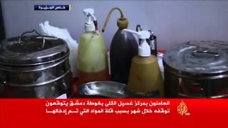 نقص المواد الطبية يهدد مرضى الكلى بغوطة دمشق