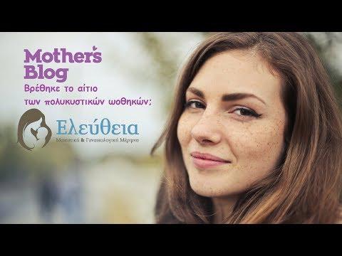 eleftheia.gr
