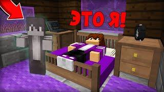 Я СТАЛ НАСТОЯЩИМ ПРИЗРАКОМ ДЕРЕВЕНСКОЕ ПРИВЕДЕНИЕ В МАЙНКРАФТ 100 ТРОЛЛИНГ ЛОВУШКА Minecraft ДУХ