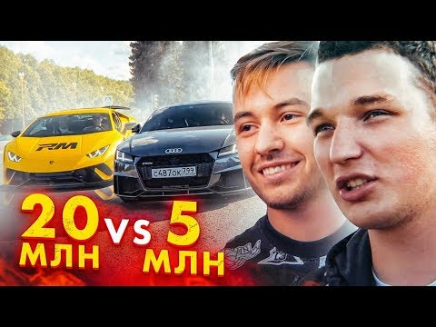 Edward Bil на TTRS Vs Димас на Huracan Performante. Moscow Drift BMW M5