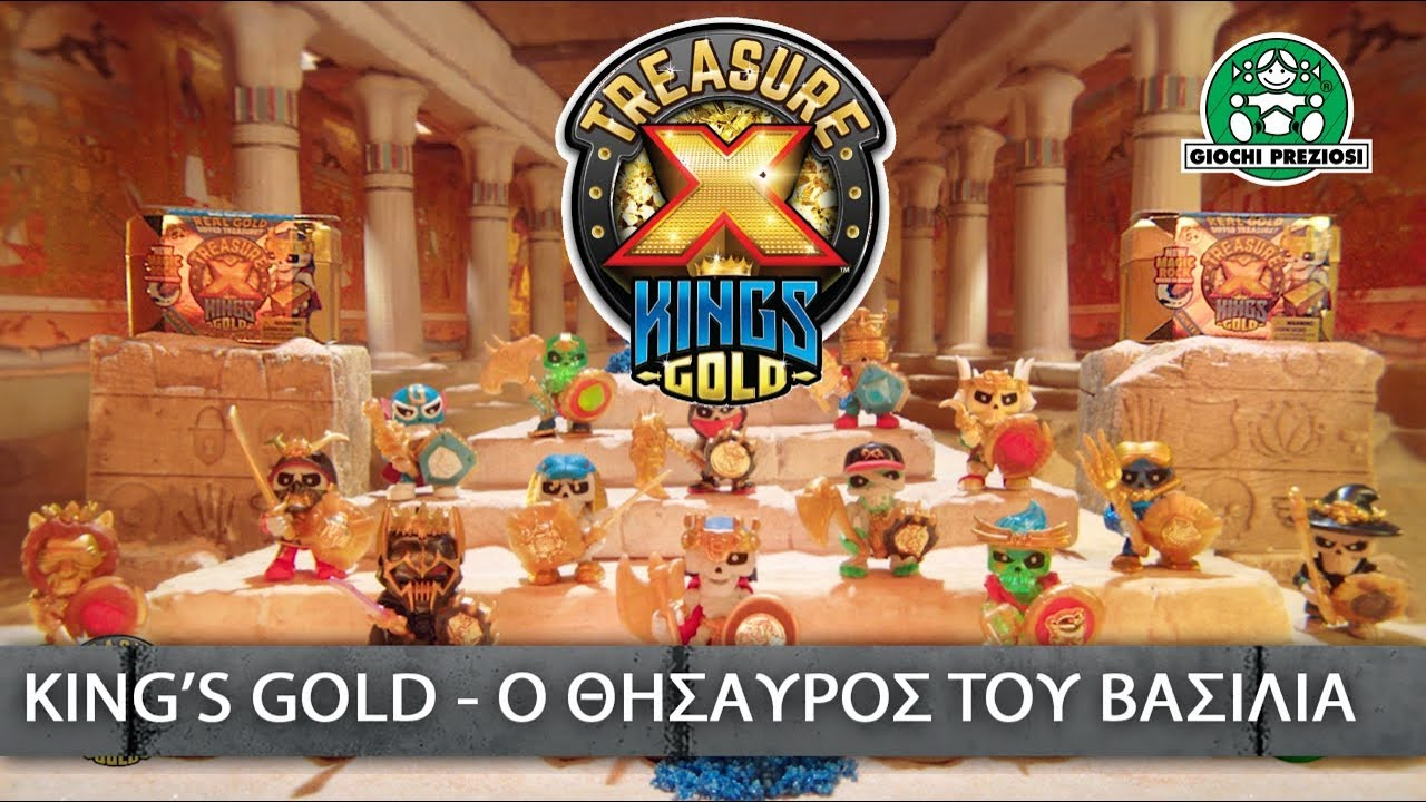 Giochi Preziosi Hellas | TreasureX King's Gold - Ο Θησαυρός του Βασιλιά