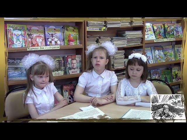 Изображение предпросмотра прочтения – «1 а класс» читают произведение «Сын артиллериста» К.М.Симонова