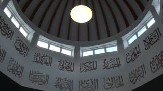Attributes of Allah Almighty in the mosque Bait-un-Nasr Oslo Norway