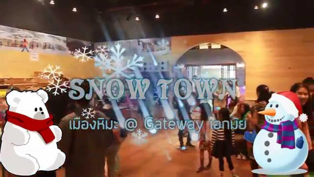999 สตาร์ พาเที่ยว Snow Town