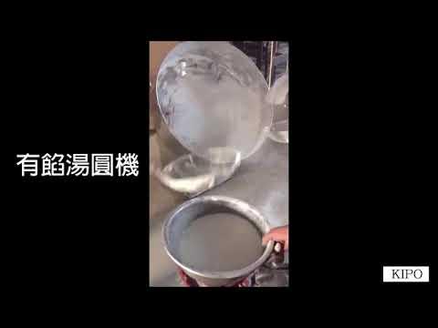 VLH001404A-湯圓機/元宵機