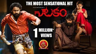 Natakam Full Movie - 2019 Latest Telugu Movie - Ashish Gandhi, Ashima Narwal