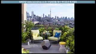 [Home Interior] 홈인테리어 - 인기 베란다…